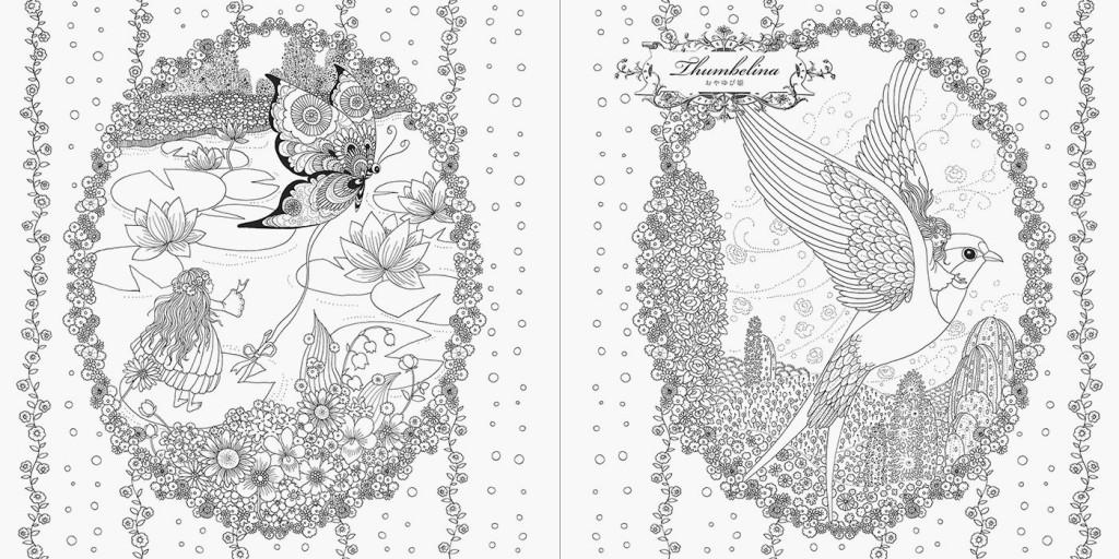 公主們與妖精著色繪圖案集1