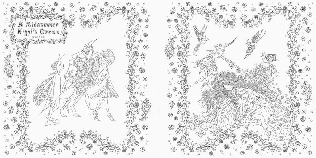 公主們與妖精著色繪圖案集3
