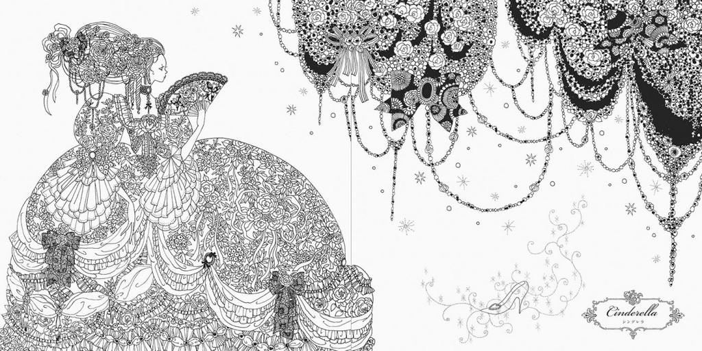 公主們與妖精著色繪圖案集4