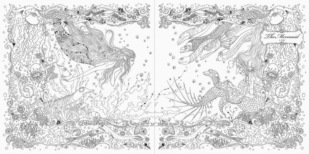 公主們與妖精著色繪圖案集5
