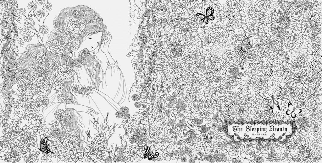 田代知子童話物語著色繪圖案集1