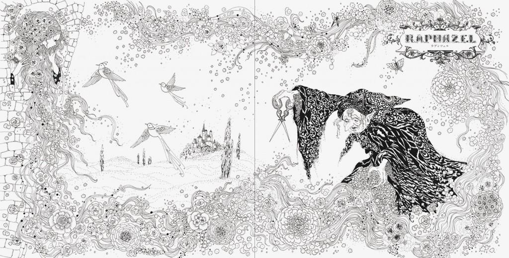 田代知子童話物語著色繪圖案集3