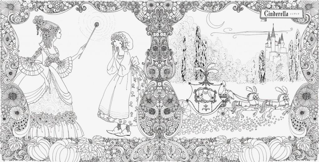 田代知子童話物語著色繪圖案集5