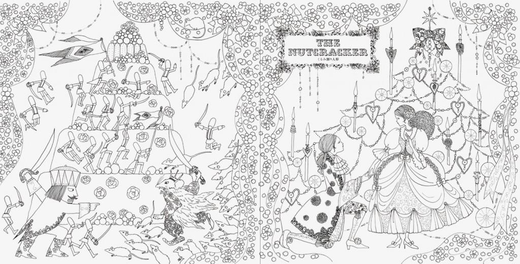 田代知子童話物語著色繪圖案集6